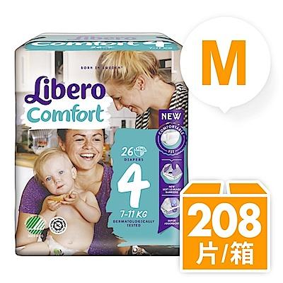 [送玩具任選1] Libero麗貝樂 黏貼式嬰兒紙尿褲/尿布 4號/M (26片×8包) /箱購