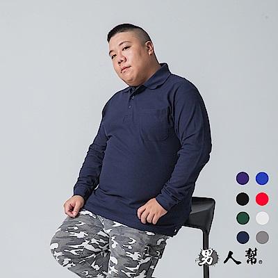 男人幫 P2169抗菌台灣製造純棉素色POLO衫