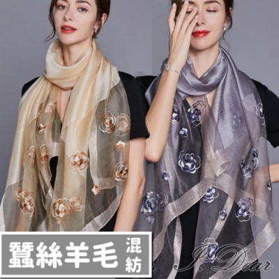 I.Dear-純蠶絲羊毛混紡精品玫瑰花朵刺繡釘珠圍巾(5色)