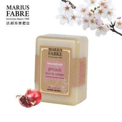 法國法鉑-櫻花石榴乳油木草本皂-150g/顆