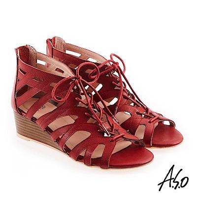 A.S.O 希臘渡假 全真皮羅馬楔型涼拖鞋洋紅