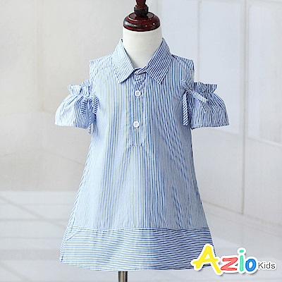 Azio Kids 洋裝 露肩滿版條紋蝴蝶結A字洋裝(藍)