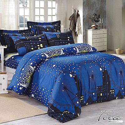 FOCA星星之夜-加大 MIT製造100%雪絨棉活性印染薄床包枕套三件組