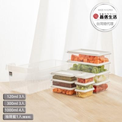 SENSE冰箱全系列保鮮盒11件組