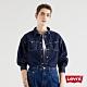 Levis 女款 復古寬袖牛仔襯衫 寬鬆休閒版型 打摺袖口 精工深藍染 天絲棉 product thumbnail 1
