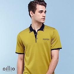oillio歐洲貴族 短袖POLO領紳士線衫 頂級柔順天絲棉 黃色