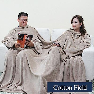 棉花田 樂邁 超細纖維創意雙人袖毯-2色可選(280x180cm)