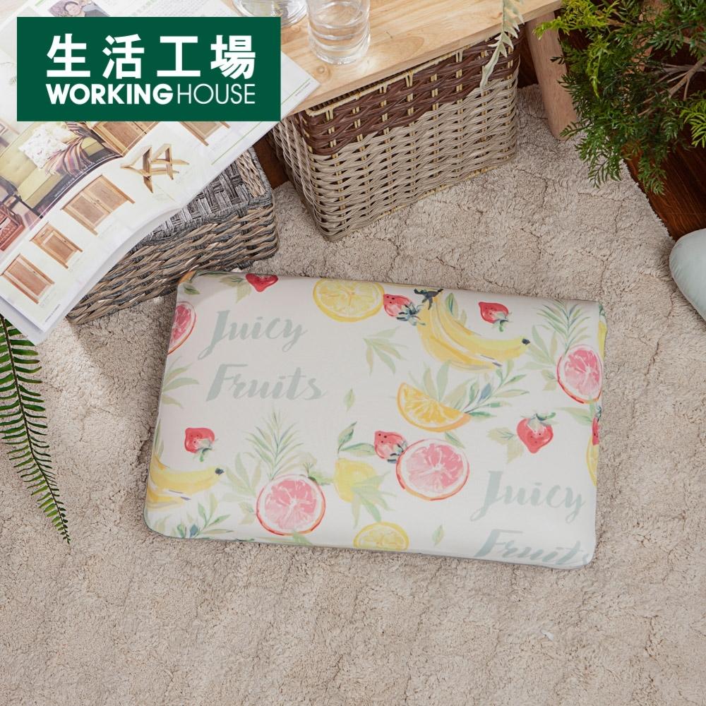 【生活工場】沁甜果舞涼感低反彈枕-米