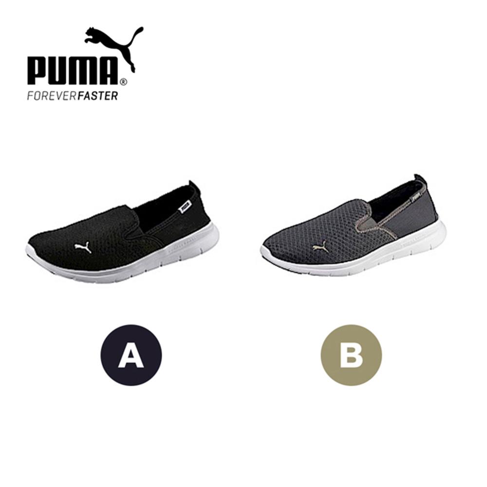 PUMAFlexEssentialSlipOn休閒鞋-黑灰