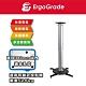 ErgoGrade 多功能萬用投影機吸頂式吊架(EGPL380L)/投影機吊架/投影機懸吊/吊掛架 product thumbnail 1