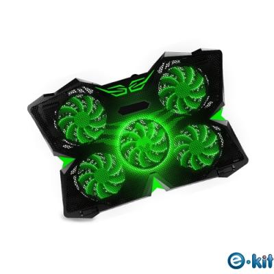逸奇e-Kit 電競款疾速五炫風筆電散熱墊 _支援17吋以下-綠色款 CKT-Y2_G