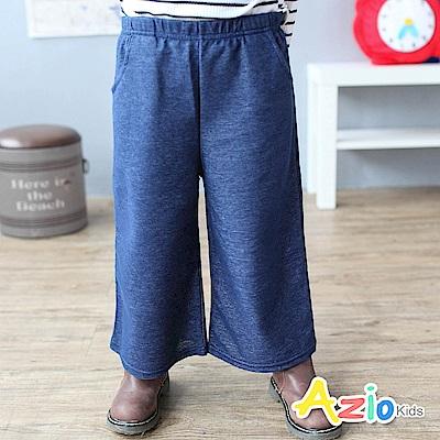 Azio Kids 長褲 素面雙口袋鬆緊寬褲(藍)