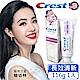 美國Crest 3DWhite專業鑽白牙膏116g(長效清新) product thumbnail 2
