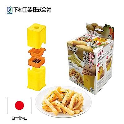 日本下村工業Shimomura 馬鈴薯 野菜切割器 FV-635