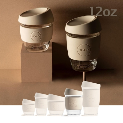 澳洲JOCO啾口玻璃隨行咖啡杯12oz|354ml-五種顏色