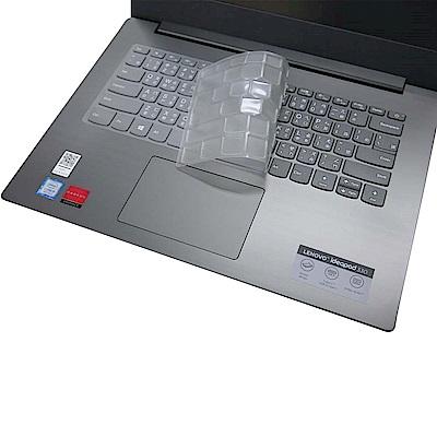 EZstick Lenovo IdeaPad 330 14 IKB 奈米銀抗菌TPU鍵盤膜