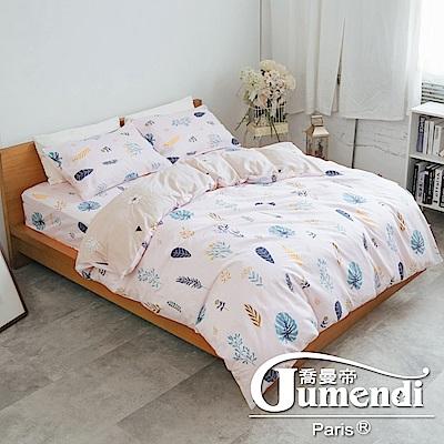 喬曼帝Jumendi-花言草語 台灣製加大四件式特級100%純棉床包被套組