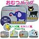 【日本KNICK KNACK】POPPINS 尿布消臭包 product thumbnail 2
