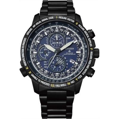 CITIZEN星辰 PROMASTER SKY光動能鈦金屬電波腕錶 AT8195-85L