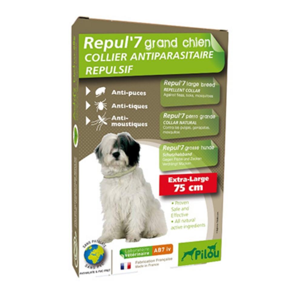 法國皮樂 Pilou 大型犬用 天然除蚤驅蝨防蚊項圈 兩入組