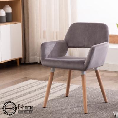 E-home Belen貝琳絨布單人休閒椅 三色可選