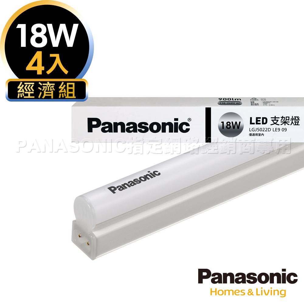 Panasonic國際牌 4入組 18W LED 4呎 T5 支架燈/層板燈- 白光