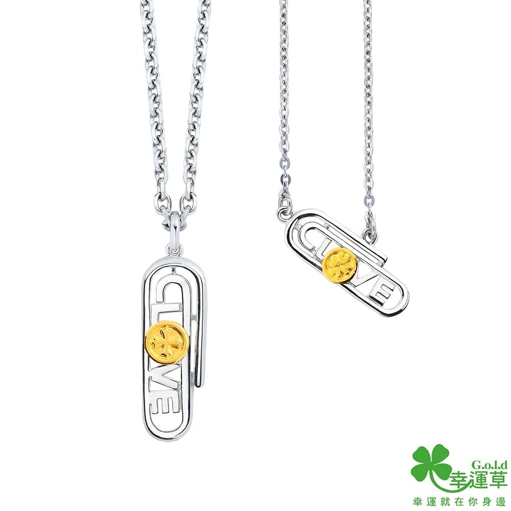 幸運草金飾 愛的回應黃金/純銀成對項鍊