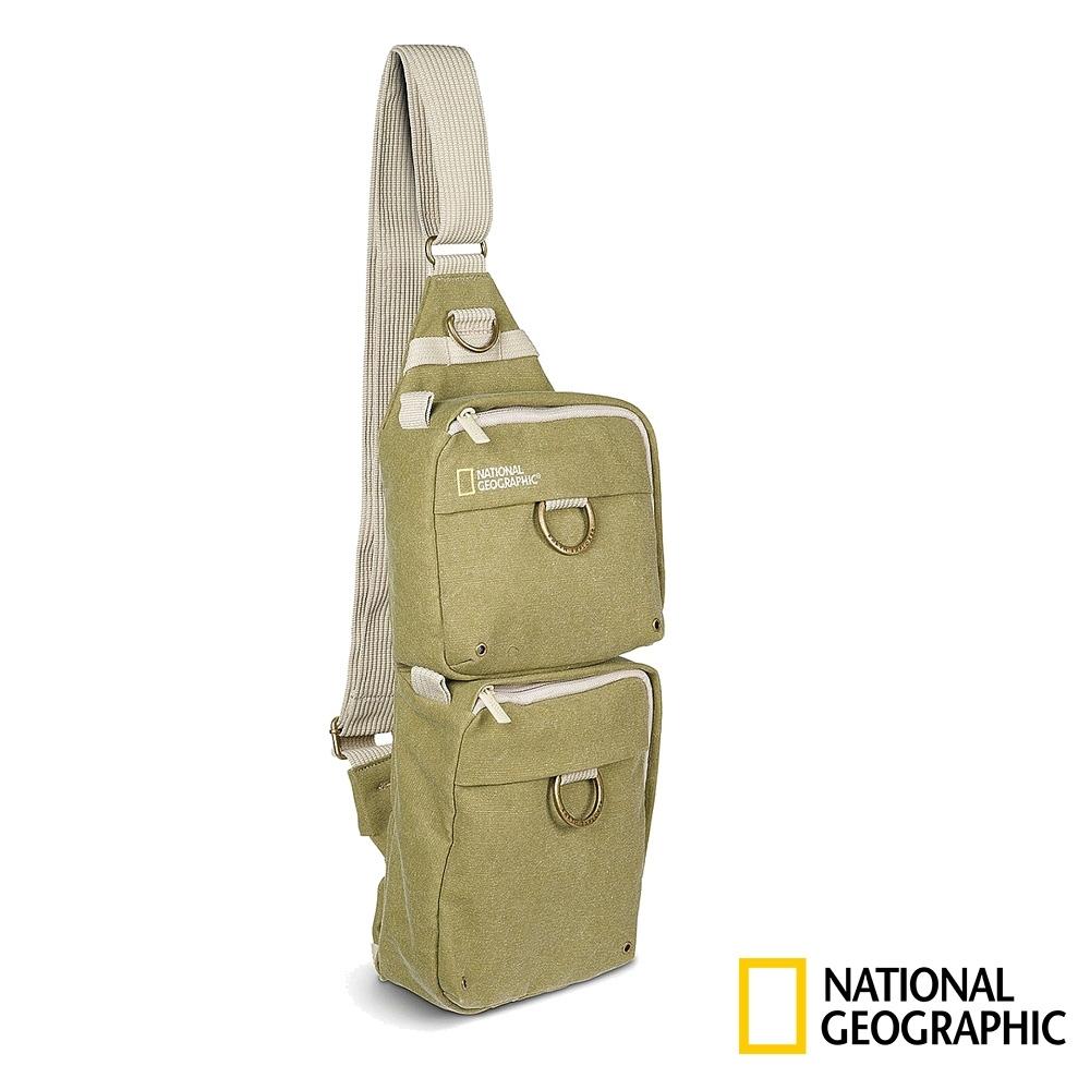 NATIONAL GEOGRAPHIC 國家地理 NG 4475 相機斜肩包 (公司貨) 地球探險家系列