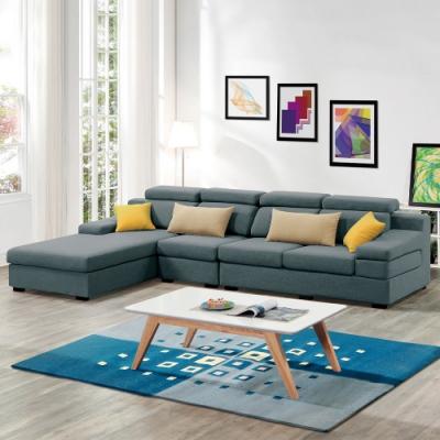 H&D 伊麻L型藍色布沙發