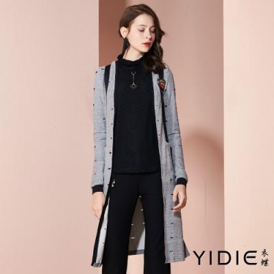 【YIDIE衣蝶】學院風織帶滾邊洞洞開襟外套-灰