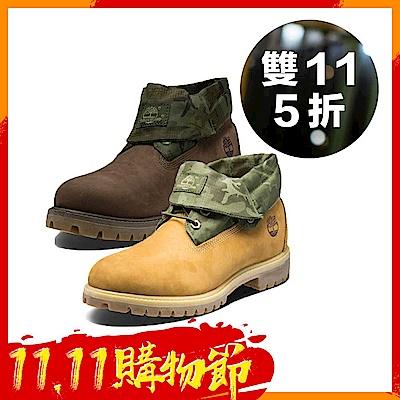 Timberland-男款戶外兩穿迷彩翻靴-2色任