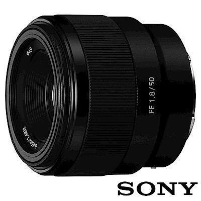 SONY FE 50mm F1.8 SEL50F18F 公司貨