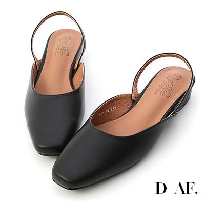 D+AF 復古美學.素面方頭後空低跟鞋*黑
