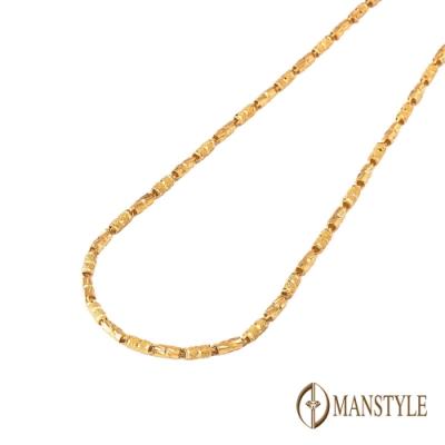 MANSTYLE  淬鍊 黃金項鍊 (約12錢)