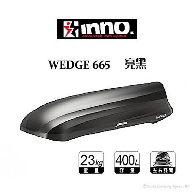 INNO WEDGE BRS665 亮黑 車頂行李箱 車頂箱
