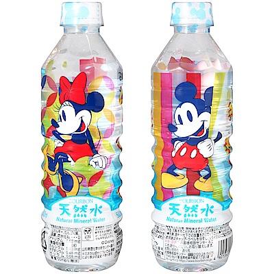 BOURBON北日本 可愛鼠礦泉水(500g)