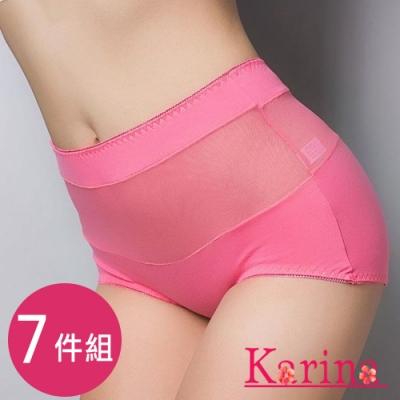 Karina-極彈力親膚鏤空高腰內褲(7件)