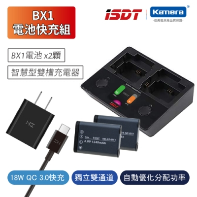 ISDT雙槽快充電池組 FOR Sony BX1