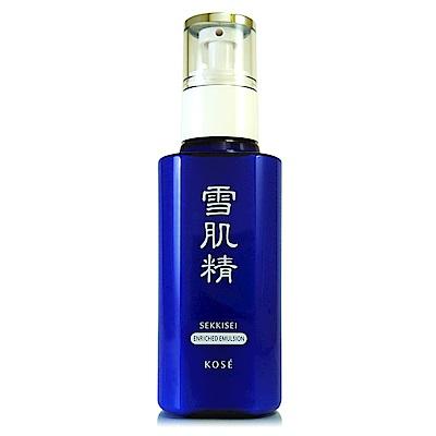 *KOSE高絲 雪肌精乳液140ml(極潤型)