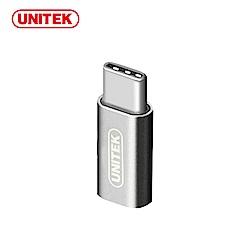 UNITEK優越者Type-C to Micro USB轉接頭