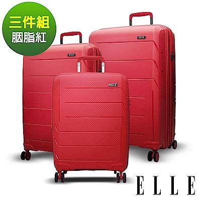 ELLE 鏡花水月系列-20+24+28吋特級極輕防刮PP材質行李箱-胭脂紅EL31210