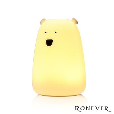 RONEVER PC384 療癒矽膠夜燈-大白熊