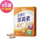 台鹽生技 金盞花葉黃素EX+膠囊(30粒x6盒,共180粒) product thumbnail 1