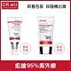 DR.WU 全日保濕防曬乳SPF50+-30ML product thumbnail 1