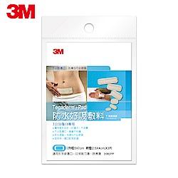 【3M】防水好吸敷料-3公分傷口專用