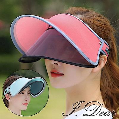 I.Dear-韓國男女機能防曬抗UV螢光色翻簷鏡片遮陽帽(8色)
