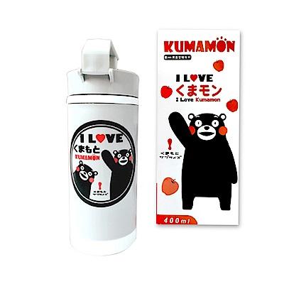 金德恩 台灣製造 兩組日本九州熊本Kumamon 玻璃製造型隨身杯 400ml