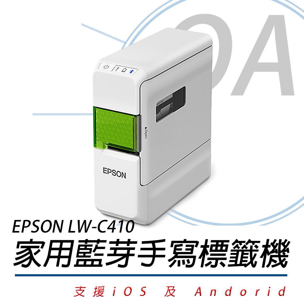 EPSON LW-C410 文創風家用藍芽手寫標籤機
