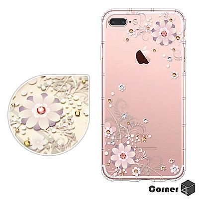 Corner4 iPhone8/7/6s Plus 5.5吋奧地利彩鑽防摔手機殼-風鈴草