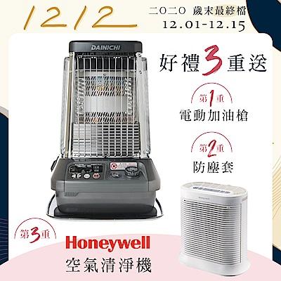 大日Dainichi 33-65坪 電子式煤油爐電暖器 FM-19FT 尊爵灰